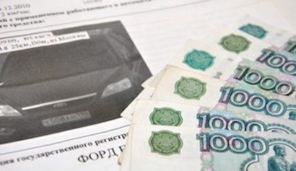 Оплата штрафа ГИБДД онлайн