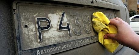 Штраф за грязную машину