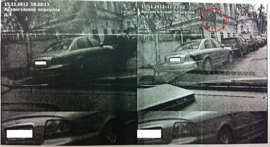 штраф за парковку под знаком остановка и стоянка запрещена 2014