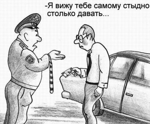 Наказание водителя за дачу взятки инспектору ГИБДД