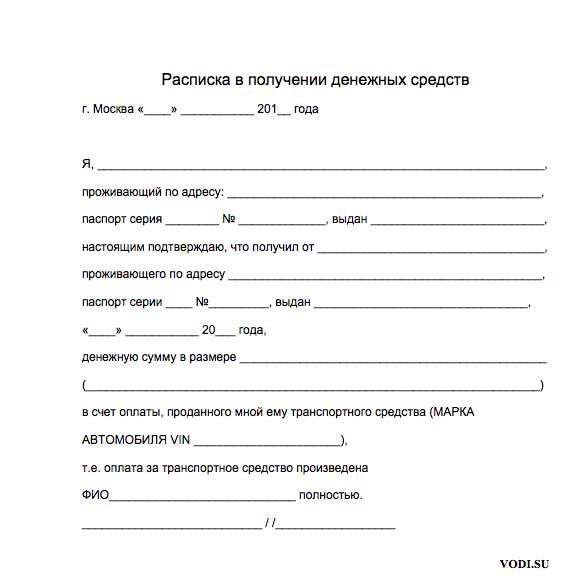образец документа на аванс