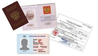 Поиск штраф по протоколу, Проверка штрафов ростовская область