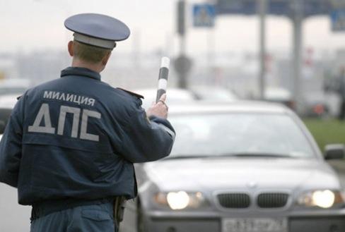 Неостановка по требованию инспектора ГИБДД, штраф