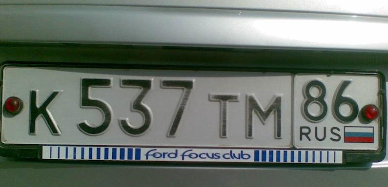 Стерлись номера на машине - покрасить или поменять?