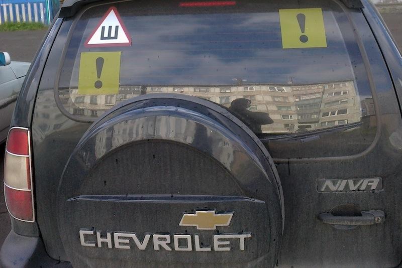 Штраф за отсутствие знака начинающий водитель2