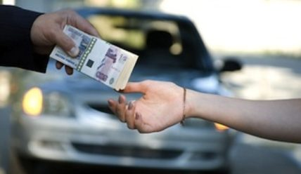 Налог с продажи авто (калькулятор)