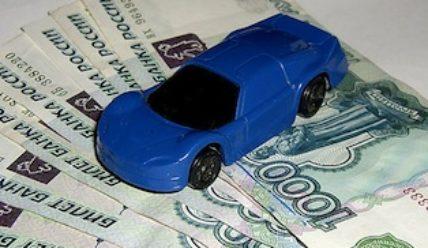 Оплата налога на транспорт