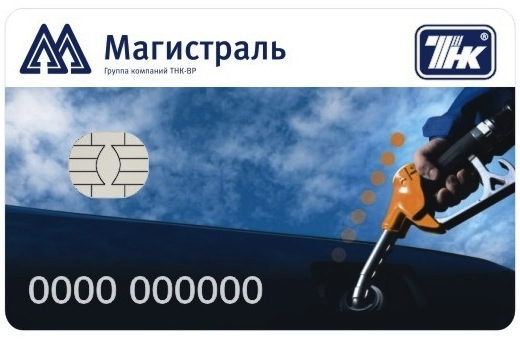 Сайт московской топливной компании тнк хостинг серверов call of duty black ops