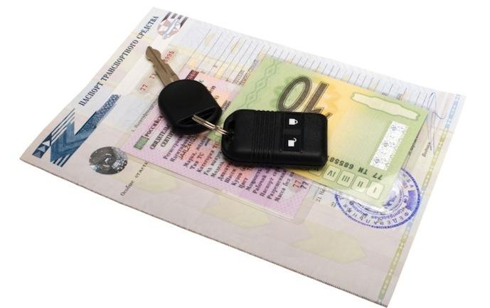 Как действовать, если пропали все документы на машину?