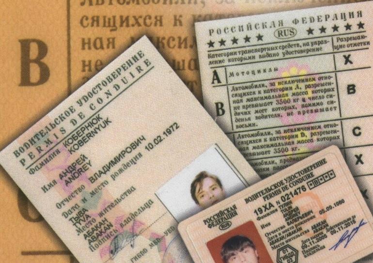 Можно ли восстановить документы на авто если они потеряны
