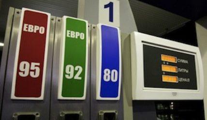 95 или 92 бензин?