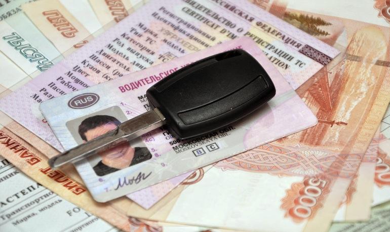 Изъятие водительского удостоверения2