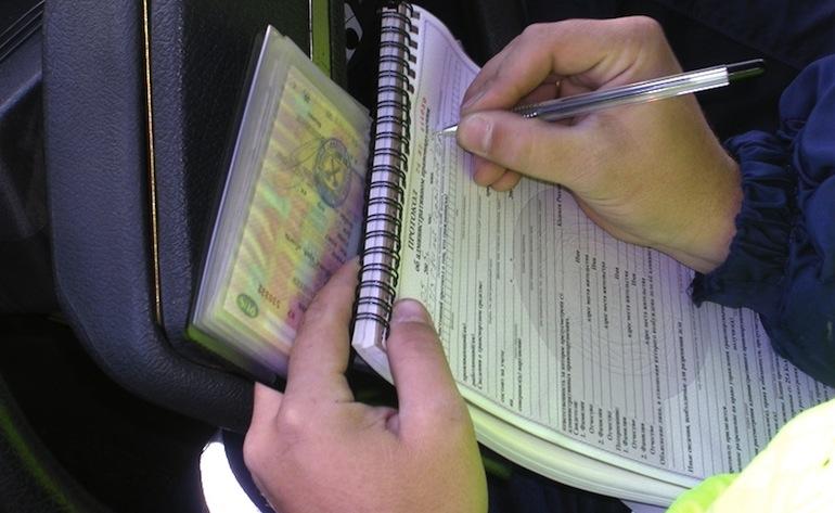 Изъятие водительского удостоверения3