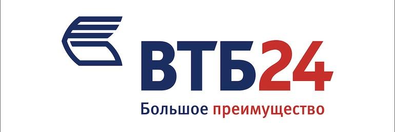 Кредит на авто в ВТБ24 - отзывы