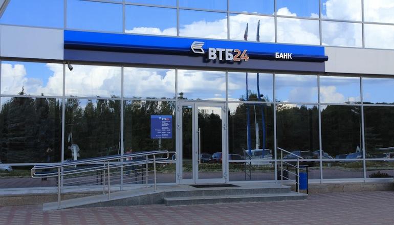 Кредит на авто в ВТБ24 - отзывы2
