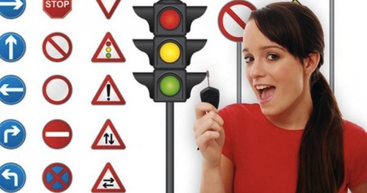 Новые правила обучения в автошколе2