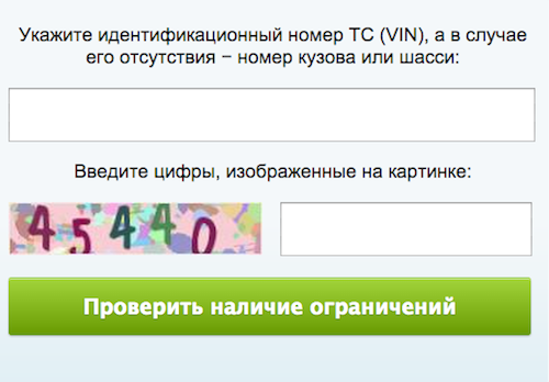 Снимок экрана 2014-10-27 в 22.44.08