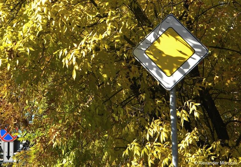 перекрестки со знаком главная дорога