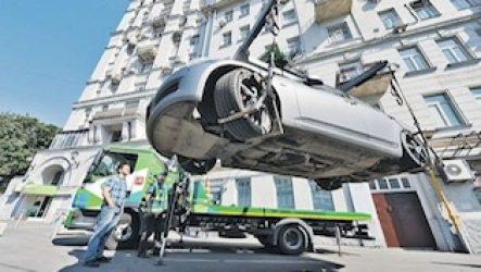 Ситуация: эвакуация автомобиля на штрафстоянку