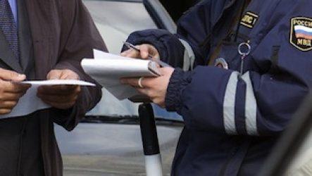 Узнайте о наличии штрафов по номеру авто