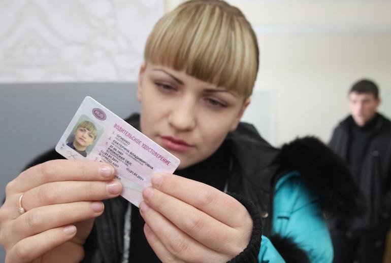 требование к фото на водительское удостоверение нового образца - фото 11