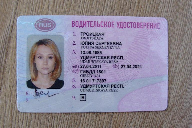 Размер Фото На Права Нового Образца Украина - фото 7