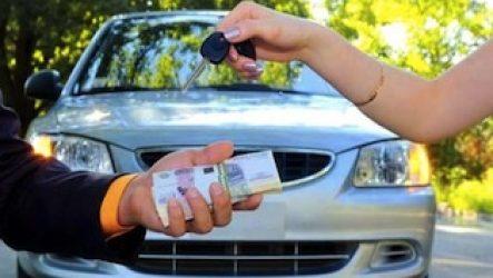 Сдача авто в аренду частным лицам