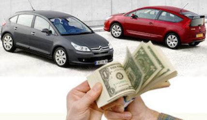Получение кредита на машину