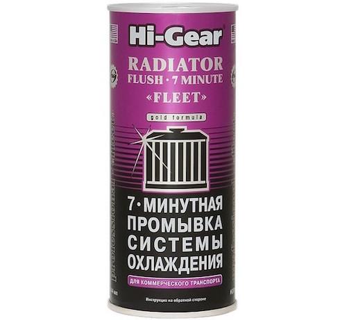 Hi-Gear 7-минутная промывка