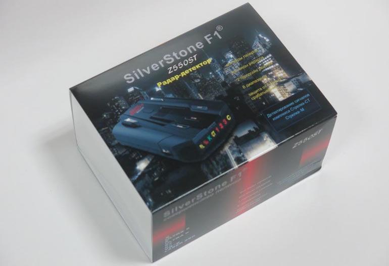 SilverStone F1 z550 ST-1