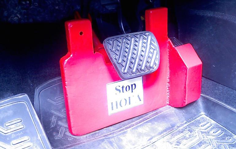 Механическое противоугонное устройство для автомобиля своими руками
