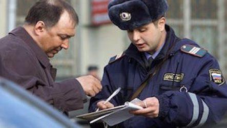 Оплачиваем штрафы ГИБДД без квитанции