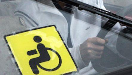 Знак «инвалид за рулем»