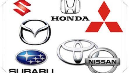Список японских автомобилей