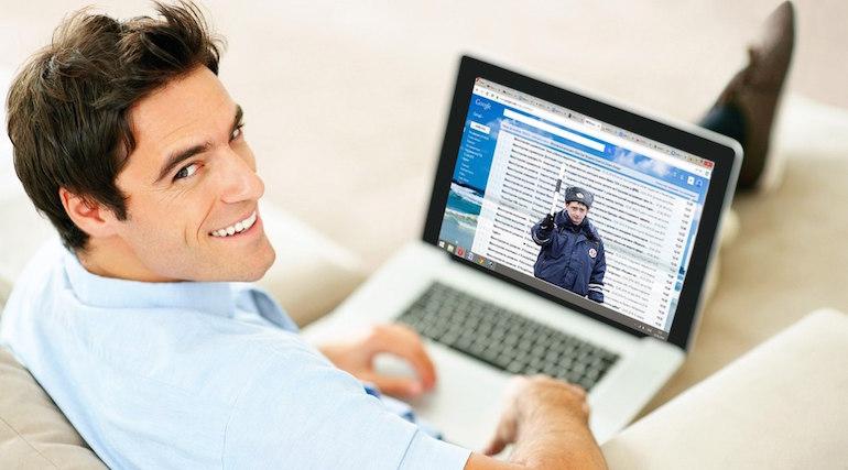 Заплатить штрафы гибдд онлайн без комиссии