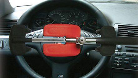 Устройства для защиты от угона на руль