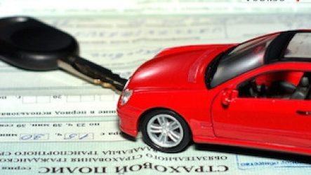 «Трезвый водитель» и страхование