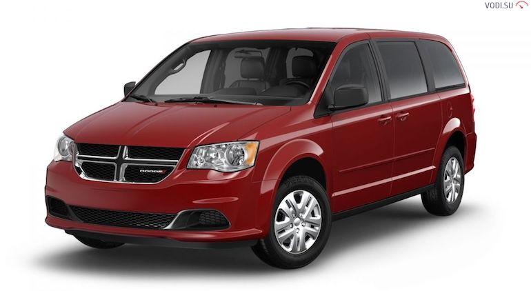Dodge Grand Caravan23