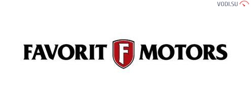 Favorit Motors13