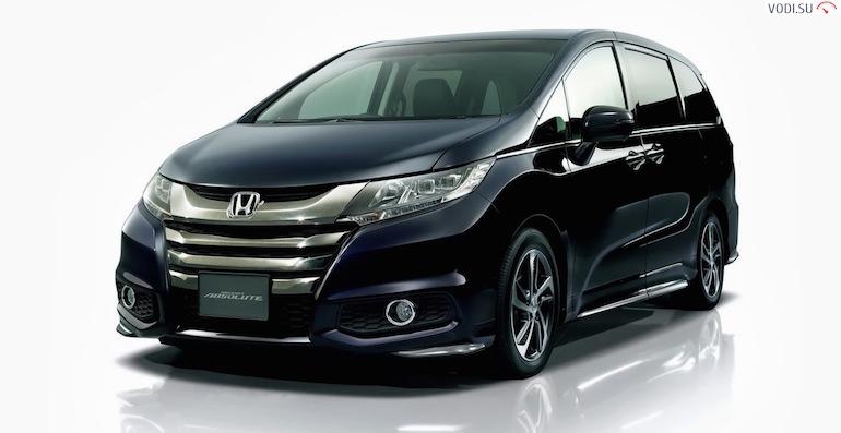 Honda Odyssey1