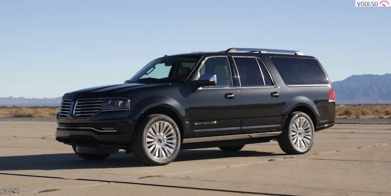 Lincoln Navigator12