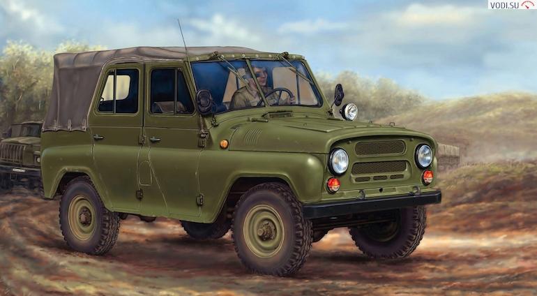 УАЗ 469-2