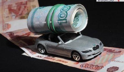 Уменьшаем транспортный налог