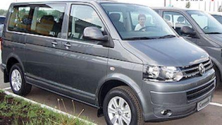 Минивэны Volkswagen