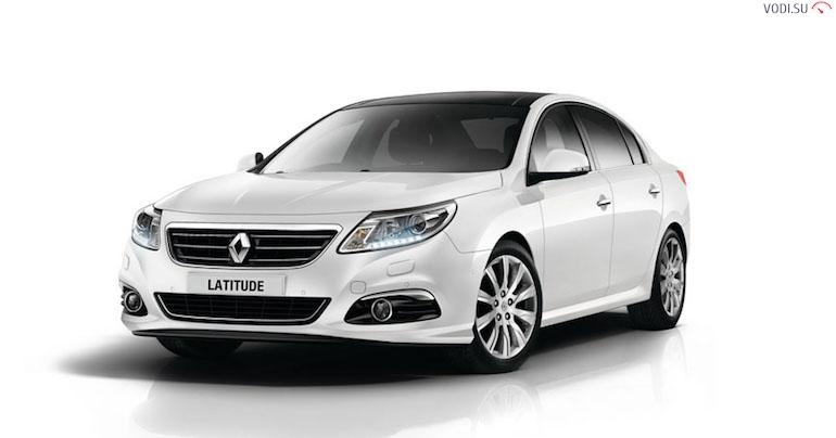 Renault Latitude2311
