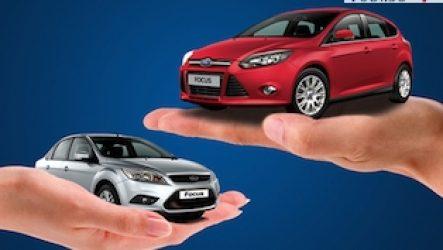 Обмен авто «ключ в ключ»