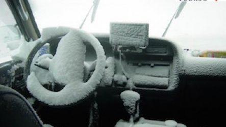 Холодный запуск двигателя