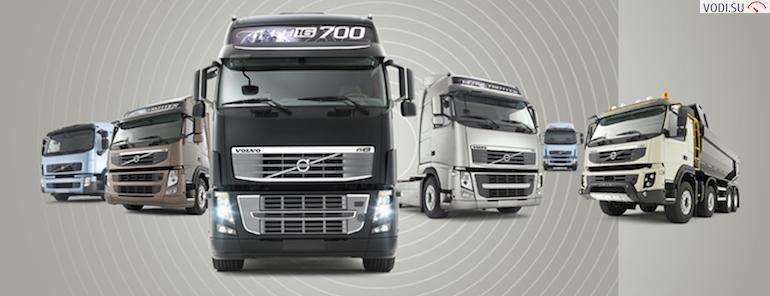 Обмен грузовых автомобилей1