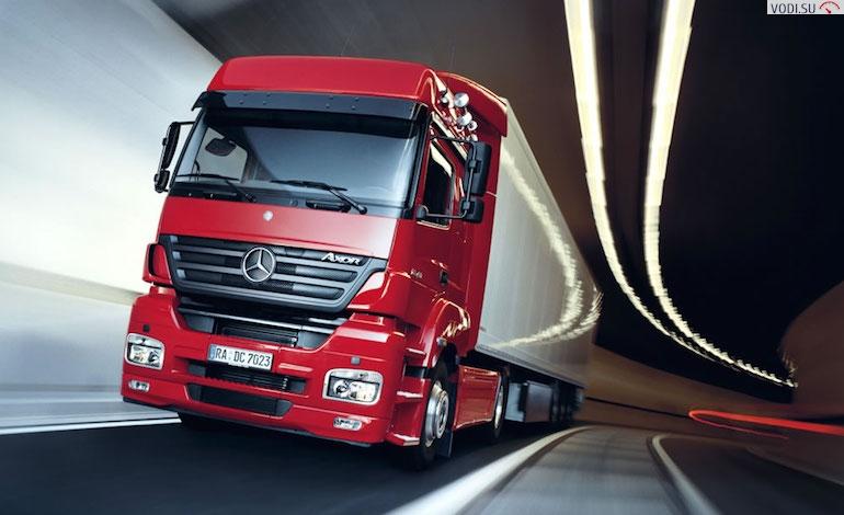 Обмен грузовых автомобилей2