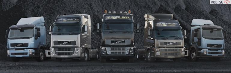 Обмен грузовых автомобилей4